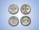 無錫古錢幣交易價格