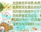 拉尼娜暴雨叠加中国去产能 花旗高看亚洲煤价上涨50