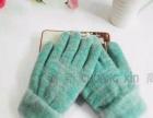 东北羊绒手套、马海毛手套、PU皮手套