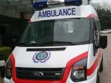 出租救护车出租转院预约救护车护送病危