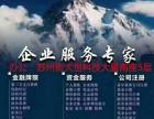 北京各区十年专业建筑资质