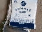 重庆厂家直销晋和建筑混凝土抗龟裂防潮防水粉操作简便性价比高
