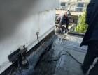 苏州专修楼房漏水卫生间渗水楼面补漏屋顶漏水阳台天沟