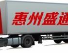 惠州到上海物流公司 回程车 挖机运输 危险品物流 价格合理
