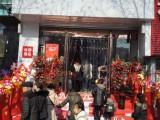 USUPSO告訴新手日常經營十元店的注意事項