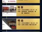 重庆市爱大爱手机眼镜使用教程解析火爆招商,一套多少钱