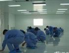 浦东专业开荒丨家庭别墅丨展会丨办公楼保洁、地毯清