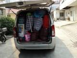 北京小型搬家,北京面包車搬家公司,北京個人小型搬家公司