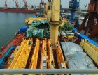 天津港船舶代理保护代理船员更换就医船舶备件淡水伙食供应