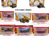 盒装精邦1:60工程车儿童玩具挖掘机翻斗