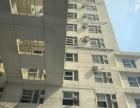 城南 盐务大厦 写字楼 650平米 稀缺资源速来秒