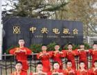 武汉4-18岁少儿武术散打跆拳道搏击培训,免费体验