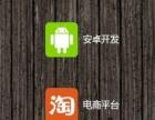 【鲸睿科技】网站、微信高端设计开发、整体运营