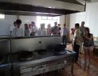 晋州虎振厨师学校报名电话晋州虎振厨师学校报名培训地点