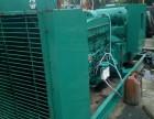 广西柴油发电机公司 崇左二手柴油发电机组回收,租赁买卖