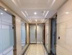 新东大大厦 写字楼 450平米 【可分割】