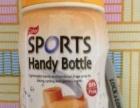 乐扣乐扣户外运动便携饮塑料水杯水瓶