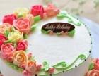 保定生日蛋糕鲜花预定可送货上门价格美丽