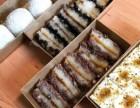 南大门米糕加盟,南大门韩国米糕店加盟费多少?