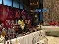 深圳茶歇、冷餐会、酒会、自助餐、外烩、BBQ.围餐