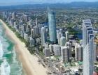 想去美国澳大利亚打工!美国签证申请申请应该怎么办