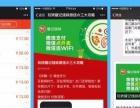 潍坊微信公众号(服务号/订阅号/企业号)开发制作