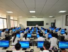 计算机平面设计 淘宝页面设计 家装设计 电脑培训学校
