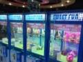 梅州 动漫城游戏机回收跳舞机赛车电玩城整场设备回收