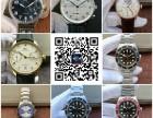 高仿低价女士手表微信,买仿表找腕尚表业复刻品质