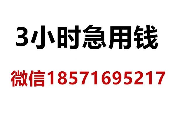 武汉贷款公司:不看负债,不看逾期
