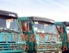 渑池县全国物流货运信息公司长期寻求公路运输、空车配