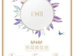 M+M燕窝蜂浆纸招商加盟