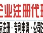 安庆工商注册、验资、变更、审计