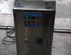家政电加热蒸汽清洗机 洁德电加热蒸汽清洗机成就高端品牌
