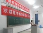 2016四川省小自考怎么报名考试