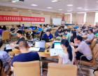 注册信息安全专业人员-CISP认证培训成都6月即将开班
