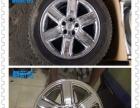 轮毂修复,轮毂拉丝修复,轮毂电镀,轮毂彩绘,价格低