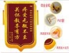 上海嘉定制作錦旗送醫生表示感謝