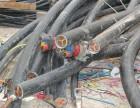 盘锦二手电缆 电线回收