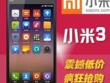 批发新款M2S安卓智能手机国产手机支持验证标准版M3红三米手机