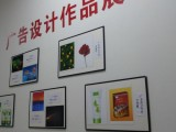 广州新塘哪里可以学习电脑