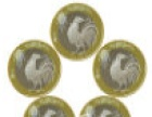 高价收购各种纪念币