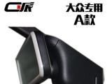 【活动销售】日产原车专车专用行车记录仪c派X100促销活动中