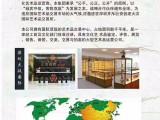 深圳大汉龙威国际艺术品拍卖有限公司