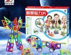 合肥煊辰贸易益智类玩具磁力片