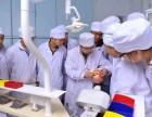 新疆临床中专升大专单招/技能高考培训