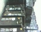 高价回收废旧蓄电池 UPS电池 机房蓄电池