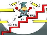 桂林正规的考研培训班平台