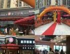 广州面包蛋糕加盟十大品牌榜哪家好?
