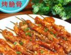 武汉一品烤虾烧烤技术培训